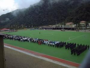 Field Irian Jaya